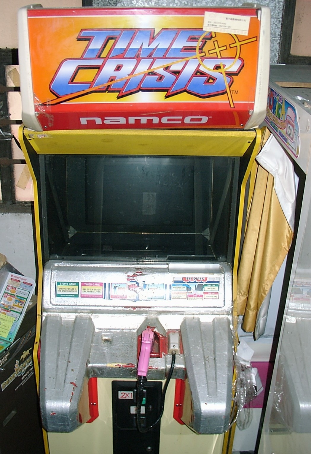 Arcade Machine Handicapable Redesign [Archive] - KLOV/VAPS Coin-op ...